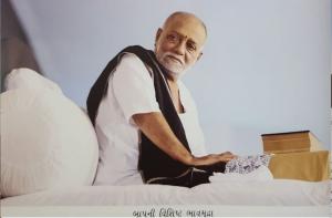 Bapuni vishistha Bhavmudra