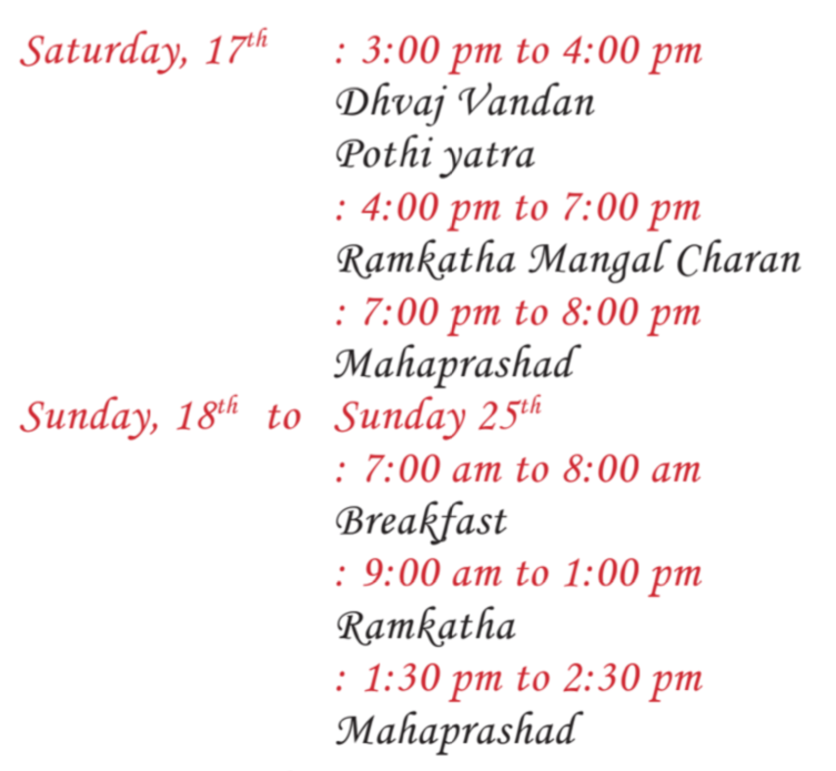 Schedule of Ramkatha Mahotsav Paris